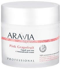 Купить <b>скраб для тела</b> Aravia professional <b>Pink</b> Grapefruit с ...