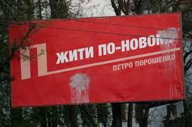 Предпосылок для повышения цен на газ, электроэнергию и услуги ЖКХ пока нет, - Розенко - Цензор.НЕТ 7615
