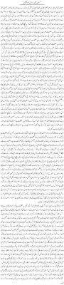 wiki leaks javed chaudhry urdu columns javed chaudhry columns aisf ali zardari ko dekhein javed chaudhry