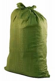 Пакеты для <b>мусора</b> – купить в Москве, цены в интернет-магазине ...