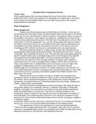 la silla de van gogh analysis essay personal essay pearl harbor  personal essay la silla de van gogh analysis essay pearl harbor essay sample