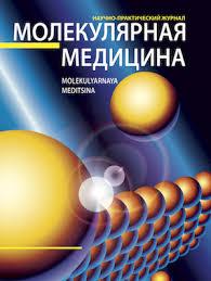 роль цитокинов, секретируемых мезенхимальными <b>стволовыми</b> ...