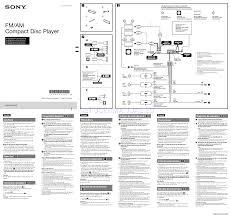 sony wiring diagram sony xplod car stereo wiring diagram wiring Wiring Diagram For Sony Xplod 52wx4 sony cdx gt565up wiring diagram in 09efd1a9 4e8b 44a9 8f86 sony wiring diagram sony cdx gt57up wiring diagram for sony xplod 52wx4 cdx-l600x