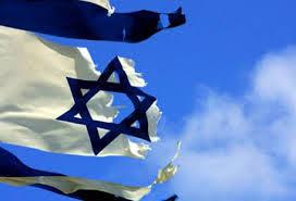 Image result for اسرائیل در برزخ انتفاضه