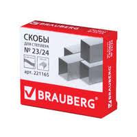 Купить <b>скобы</b> для степлера в Якутске, сравнить цены на <b>скобы</b> ...
