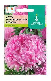 Семена Астра <b>Королевский пион</b> Розовый, 0,3 г Евро-Семена ...