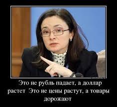 Российский рубль еще не достиг дна, - Bloomberg - Цензор.НЕТ 7939
