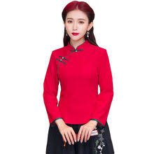 Qipao Shirt reviews – Online shopping and reviews for Qipao Shirt ...