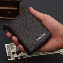 <b>Jinbaolai Genuine Leather Men</b> Wallets Short Promotion-Shop for ...