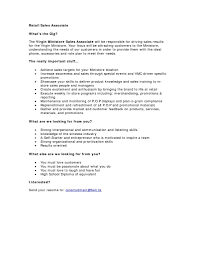 job skills for s associate tk job skills for s associate 24 04 2017