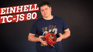 <b>EINHELL TC</b>-<b>JS</b> 80: ПИЛИТ ВСЕ, КРОМЕ БЮДЖЕТА - YouTube