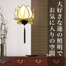 asian ceiling lights to suit japanese style lighting pendant lights and asian bali asian lighting ceiling modern japanese interior lighting lighti asian pendant lighting