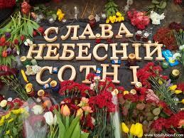 Яценюк распорядился обеспечить жильем семьи погибших в ходе АТО силовиков - Цензор.НЕТ 5802
