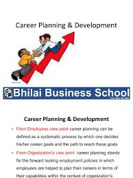 career planning development ppt 14