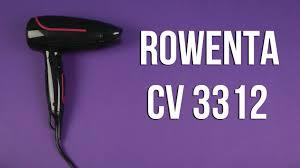 Распаковка <b>ROWENTA CV 3312</b> - YouTube