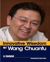 <b>Persistent Effort of Li</b> Shufu - Inbooker