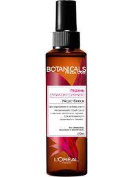 """Спрей-<b>уход</b> Уксус Блеск для волос """"Botanicals, Герань"""", для ..."""