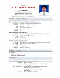 resume template for teaching jobs example resume resume biology teacher resume examples