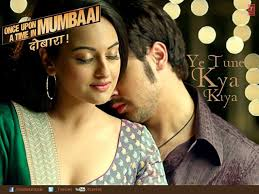 Once Upon A Time In Mumbaai Dobaara (2013)