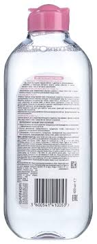 Купить GARNIER <b>мицеллярная вода 3 в</b> 1 для всех типов кожи ...