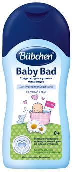 <b>Bubchen Средство для купания</b> младенцев — купить по выгодной ...