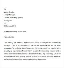 marketing cover letter example format cover letter example format