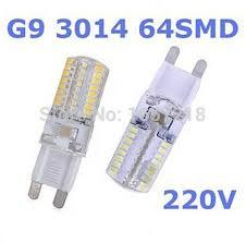 <b>1pcs</b> 220V G9 5W 6W 9W Silicone <b>LED Bulb</b> 64pcs SMD3014 LED ...
