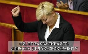 Украина вошла в тройку экономик на грани дефолта - Цензор.НЕТ 7760