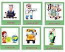 дипломы и медали для детского сада