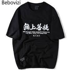 Online Shop <b>Bebovizi Brand</b> Japanese <b>Streetwear</b> Ukiyo E Printed T ...
