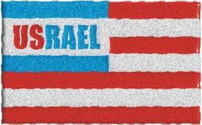 Resultado de imagen para fotos de lobby israeli