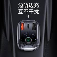 <b>BASEUS T Cat Head</b> S 13 Bluetooth Hands free Car Kit MP3 ...