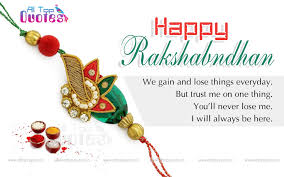 best happy raksha bandhan quotes raksha bandhan 17 best happy raksha bandhan quotes raksha bandhan quotes raksha bandhan pictures and raksha bandhan poems