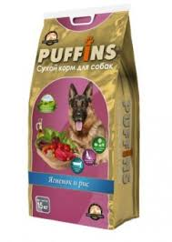 <b>Puffins</b> 15кг Ягнёнок и рис сухой корм для <b>взрослых собак</b> ...