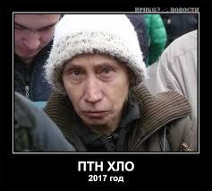 Ситуация с ценами на нефть оказалась сложнее, чем ожидалось, - Медведев - Цензор.НЕТ 1951