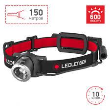 Аккумуляторный <b>налобный фонарь LED</b> LENSER H8R 500853