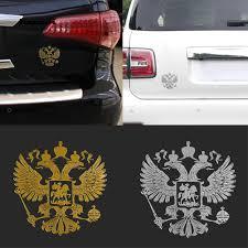 HN  Russia <b>Coat</b> of Arms Emblem Metal <b>Car Styling</b> Stickers <b>Auto</b> ...
