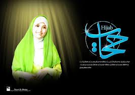 Image result for حجاب زنان ایرانی