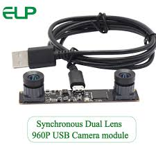 ELP Best USB <b>Webcam</b> Module