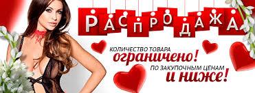Страпоны в Смоленске | Купить Страпоны в Интернет-магазине ...