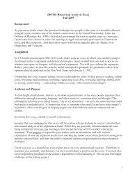 how to make a rhetorical analysis rhetorical analysis essay sample  gulos resume gets you where  examples of rhetorical