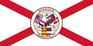 Shanghai International Settlement - Wikipedia