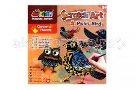 <b>Avenir Набор для гравировки</b> Волшебные птички - Акушерство.Ru