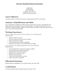 good teaching resume example lawteched cover letter teaching objectives resume for