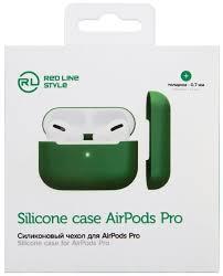 <b>Чехол для наушников RedLine</b> Airpods PRO премиум зеленый ...