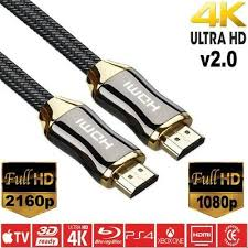15M PREMIUM 4K <b>HDMI CABLE 2.0</b> HIGH SPEED <b>GOLD PLATED</b> ...