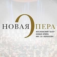 Novaya Opera