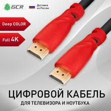 <b>Кабели</b> HDMI, купить по цене от 270 руб в интернет-магазине ...
