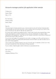 11 example application letter sample basic job appication letter business letter example job application 1