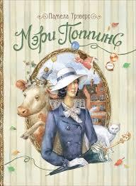 Ксения Шафрановская - <b>Книги</b> с картинками | Искусство книжной ...